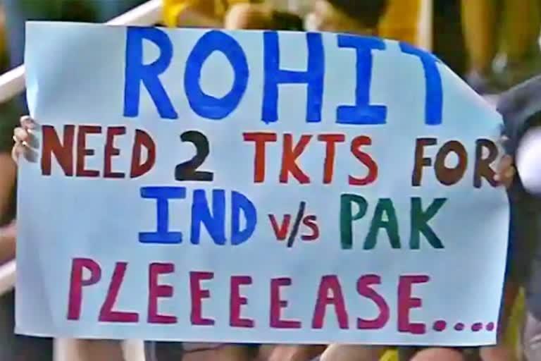 क्रिकेट न्यूज़ : एक फैन ने रोहित से मांगा भारत-पाकिस्तान मैच का टिकट