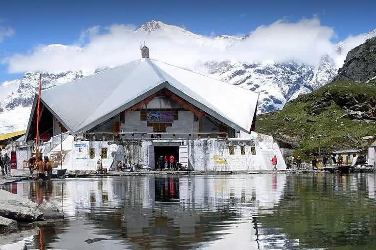 उत्तराखंड न्यूज़ : हेमकुंड साहिब के कपाट शीतकाल के लिए बंद , यात्रा 18 सितंबर से शुरू हुई थी
