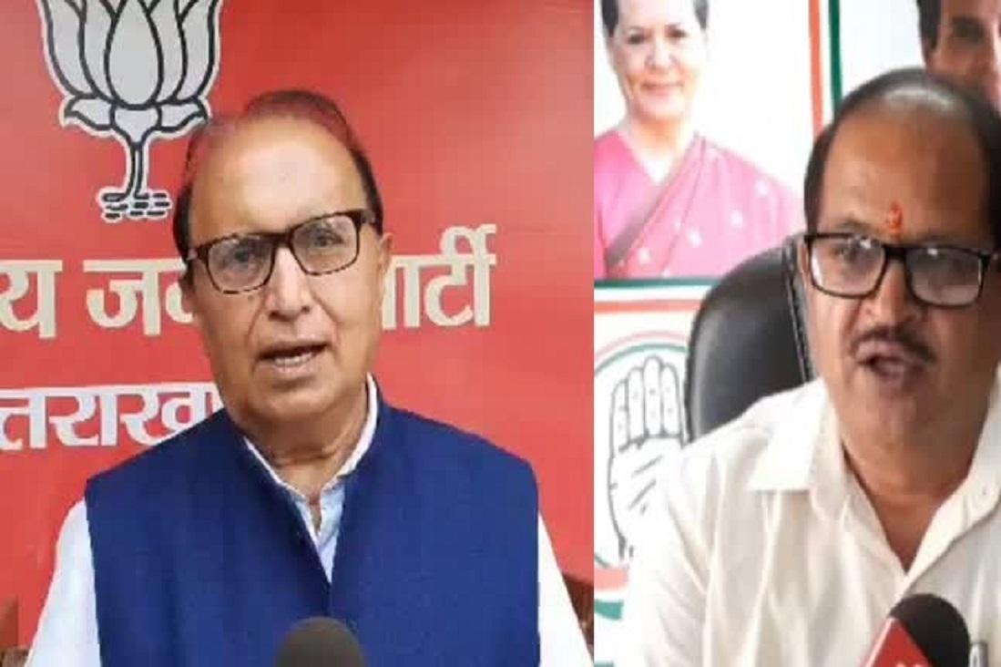 उत्तराखंड न्यूज़ : भाजपा नेताओं के दौरे पर कांग्रेस हमलावर, कहा- काम हो गया होता तो उन्हें मैदान में उतारने की जरूरत ही नहीं पड़ती