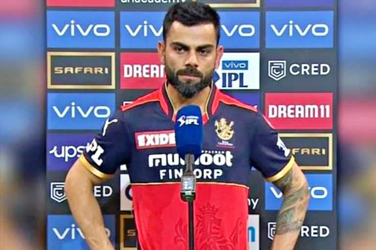 आईपीएल 2021 न्यूज़ : जब तक आईपीएल खेल रहा हूं, आरसीबी के लिए खेलूंगा : कोहली