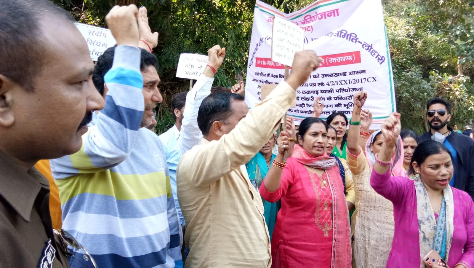 उत्तराखंड न्यूज़ : लोहारी गांव के काश्तकारों द्वारा आज प्रदेश सरकार तथा शासन-प्रशासन के विरोध में परियोजना स्थल जुड्डो में एक आक्रोश रैली निकाली गई