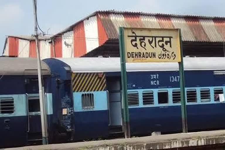 उत्तराखंड न्यूज़ देहरादून : रेल यात्रियों को बहुत बड़ा झटका देहरादून के , तीन ट्रेनों का संचालन राजधानी से हुआ बंद