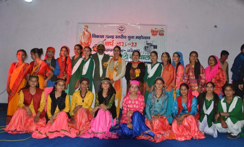 उत्तराखंड न्यूज़ : युवा कल्याण प्रांतीय टीम द्वारा थत्यूड में आयोजित युवा महोत्सव